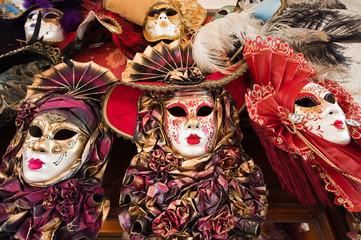 maschere carnevale di venezia 1712