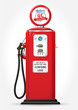 Gasoline pump retro - 49183697