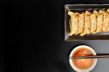 gyoza chinese food