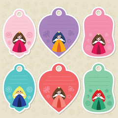 Cute princess gift tags with blank space for text