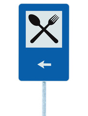 Restaurant sign on post pole traffic road roadsign blue isolated