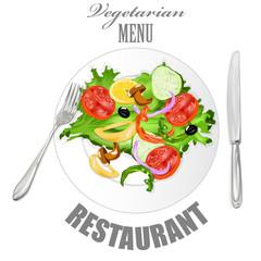 Vegetarian food. Fresh vegetable salad.Vector