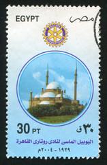 Cairo Rotary Club