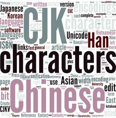 CJK characters Concept