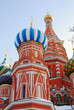 St. Basil Cathedral, Red Square, Moscow, Russia. UNESCO World He