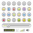 set of buttons for media player vector illustration isolated