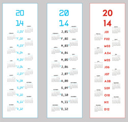 three upright calendars for 2014