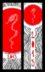 Chinese New Year of the Snake banners
