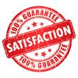 Vector satisfaction rubber stamp