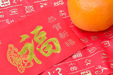 Chinese new year -mandarin orange and red packet