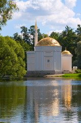 Turkish bath in Catherine Park