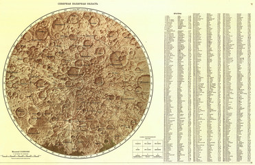 Old Soviet map of the Moon 1967.Polar area