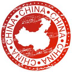 Stamp - China