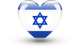 Heart-shaped icon with national flag of Israel