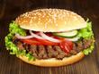 Hamburger von Grill