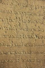 Khmer writing, Prasat Kravan temple, Angkor area, Cambodia