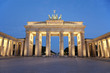Brandenburg gate at night, Berlin