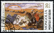 stamp printed by Mongolia, shows animal