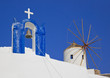Santorini symbols, Greece