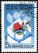 stamp printed in the USSR with a rose, envelope, postal horn