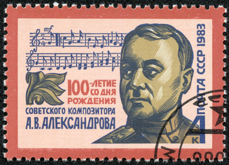 stamp printed in USSR shows A.W. Aleksandrov