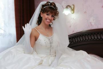 Bride is saying hello