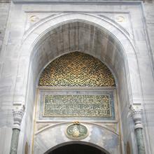 Palais de Topkapi entrée