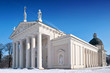 Vilnius cathedral in winter, Lithuania
