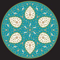 Abhar Bird Ornament
