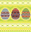 Постер, плакат: цветные пасхальные яйца