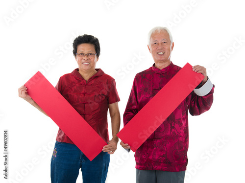 senior chinese new year couple