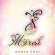 Happy Women's Day background or greeting card with text Women's