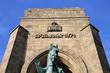 Leinwandbild Motiv Kaiser Wilhelm I. Denkmal Hohenysburg