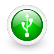 usb green circle glossy web icon on white background