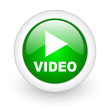 video green circle glossy web icon on white background
