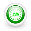 24h green circle glossy web icon on white background