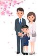 家族 桜 入学式  親子 小学校 ランドセル イラスト 母 父 息子