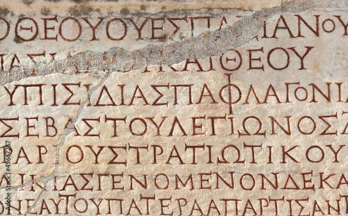 Old greek scriptures in Ephesus Turkey © Nikolai Sorokin