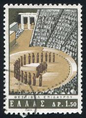 Aesculapius Theater