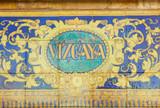 Vizcaya sign over a mosaic wall poster