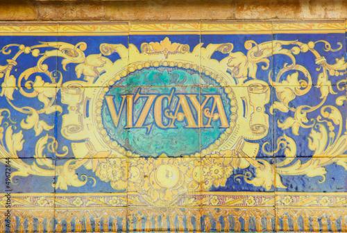 Vizcaya sign over a mosaic wall