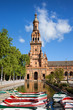 Plaza de Espana Tower in Seville