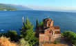 St. Jovan Kaneo church, Ohrid, Macedonia