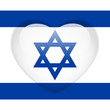 Israel Flag Heart Glossy Button
