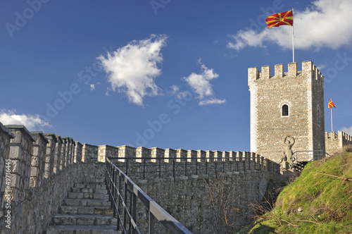 Stone fence and watchtower - Kale fortress, Skopje