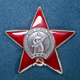 Order of the Red Star ( World War II )