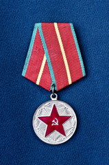 Medal for long service officer armed forces of the Soviet Union
