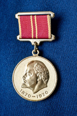Medal dedicated to the anniversary of the birth of Lenin