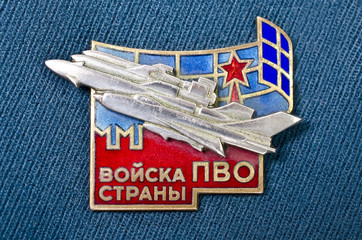 Breastplate icon officer air defense of the Soviet Union