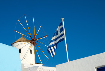 Windmill and greek flag